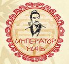 Император Минь