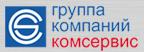 КомСервис