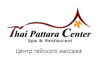 Thai Pattara Spa