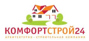КомфортСтрой24