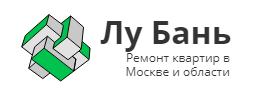Ремонт квартир в Москве и области Лу Бань