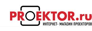 Проекторы pro-ektor.ru