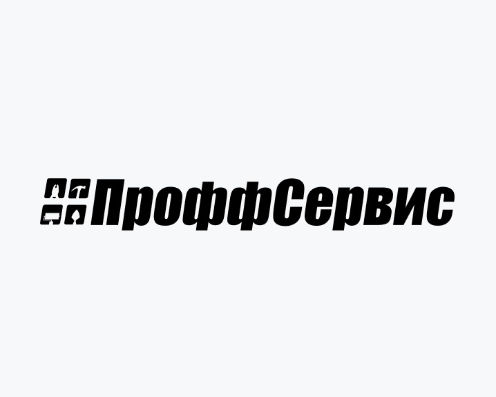 ПроффСервис proff-servise.ru